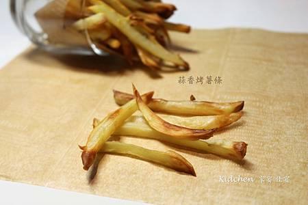 Garlic French Fries 2.jpg