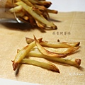 Garlic French Fries 2.jpg