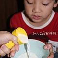 Milk In