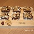 8 堅果黑糖糕.jpg