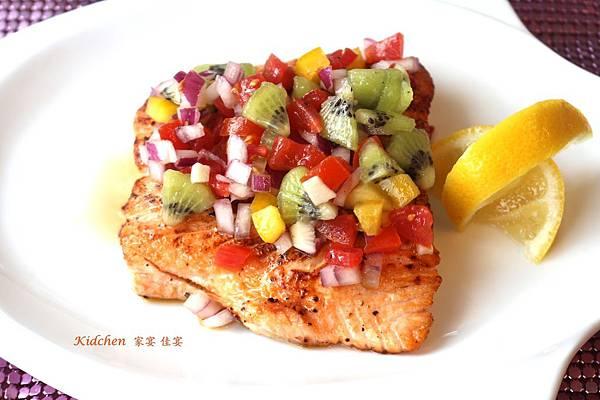 Salsa Salmon 2.jpg