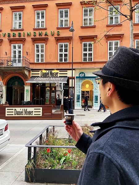 Erste Wiener Kaffeehaus