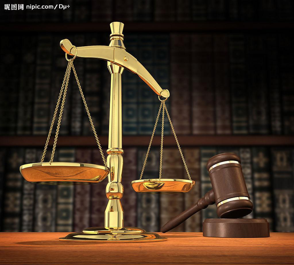 法律是保障有錢人的