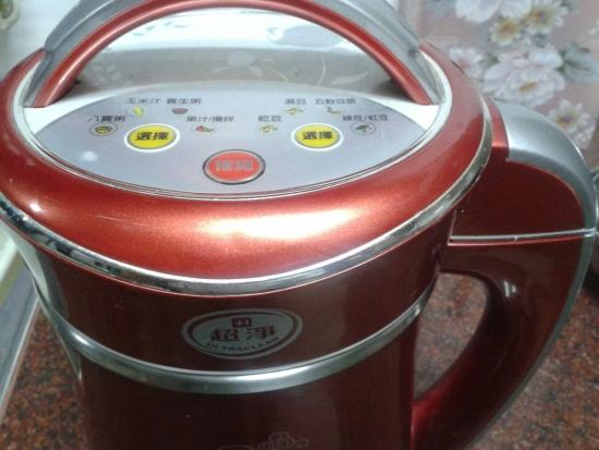 超淨養生豆漿機