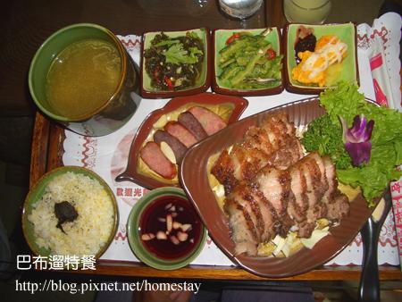 奇萊亞-巴布遛特餐