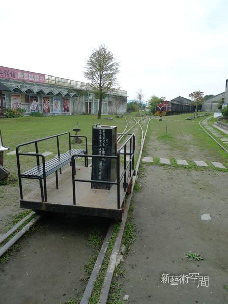 光復糖廠火車