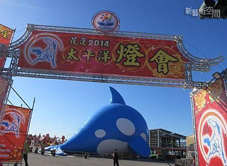 藍鯨1.jpg