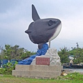 曼波魚塑像.jpg