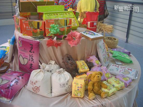 玉溪米產品展示區.jpg