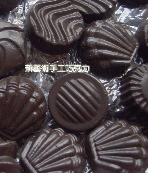 苦甜黑巧克力.jpg