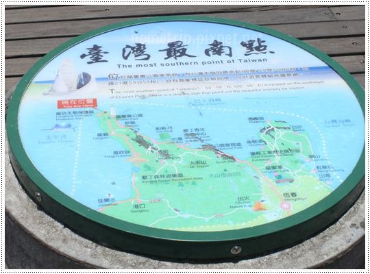 台灣最南點.jpg