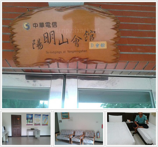 中華電信會館