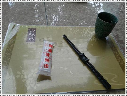 山櫻訪懷石料理