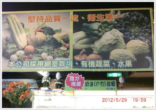 宜蘭八國料理有機疏菜水果
