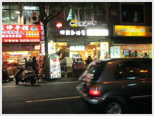 台南安平小舖鮮爆蝦餅