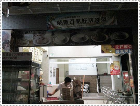 台南韓金婆婆豆腐酪安平店