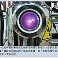 台北縣新莊市一名蕭姓化學老師於家中自行研發桌上型的核子反應爐.jpg