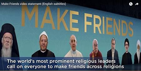 各宗教為外星人說話.jpg