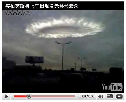 UFO-蘇聯.jpg