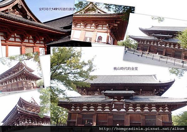 0909 東寺金堂講堂拼貼BL.jpg