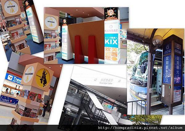 0909 關西機場 利木津巴士到京都車站拼貼BL.jpg