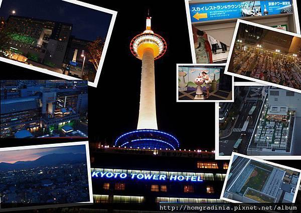 0910京都塔夜景BL.jpg
