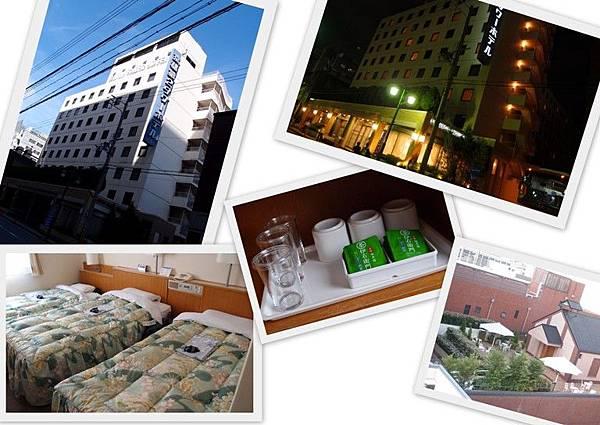 京都二塔飯店BL.jpg
