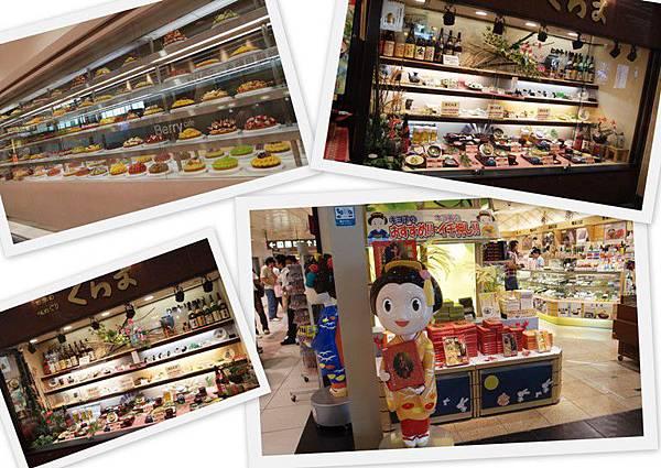 京都車站櫥窗商店BL.jpg