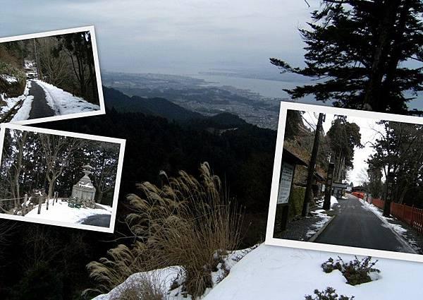2009冬比叡拼BL.jpg