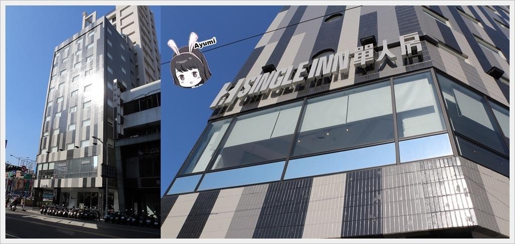 SingleInnstation單人房站前館-高雄車站步行約3分鐘