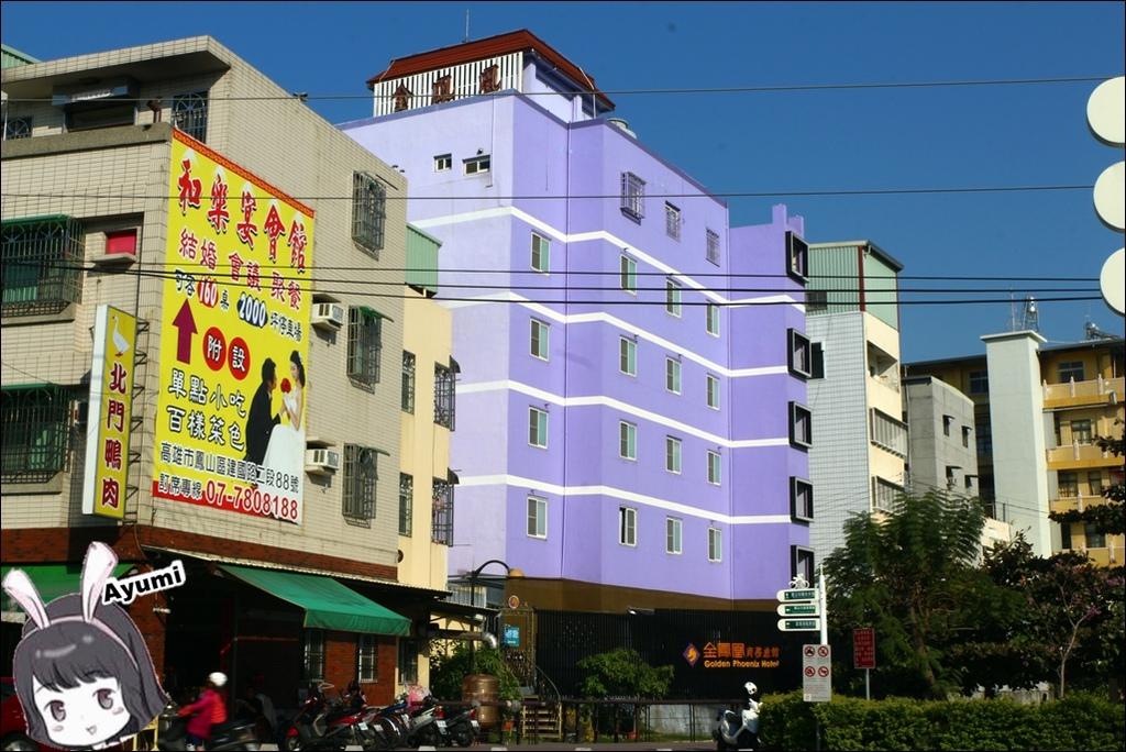 金鳳凰商務旅館-平日住宿千元有找、附近有南霸天丹丹漢堡&青年夜市~鳳山車站步行約五分鐘