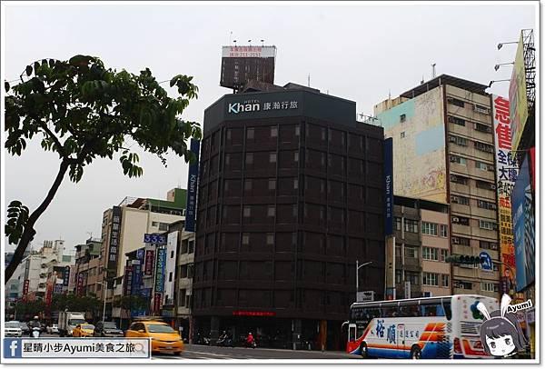 台灣第一間倫敦設計獎飯店-康瀚行旅/捷運、夜市步行約10分鐘/附近景點有駁二、愛河、旗津