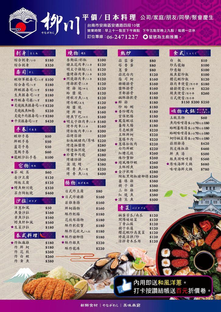 A4(108-10-24)_副本.jpg
