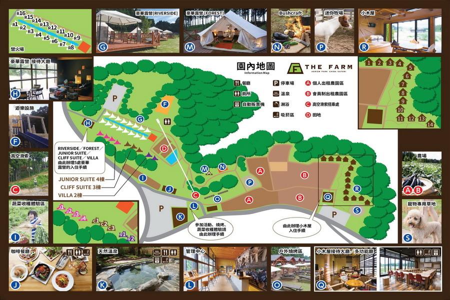 Map0Chinese2-02.jpg