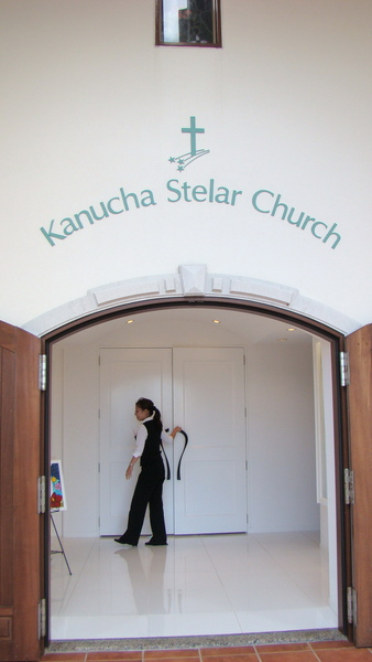 Kanucha Stelar Church
