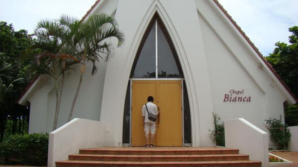 Bianca Chapel