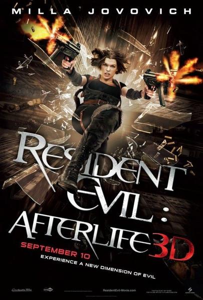 resident_evil_afterlife_ver2.jpg