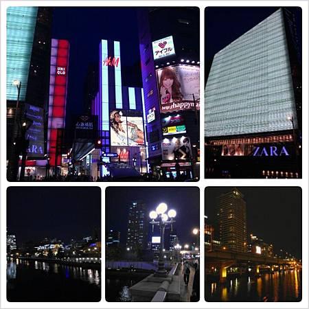 PhotoGrid_1369656960971