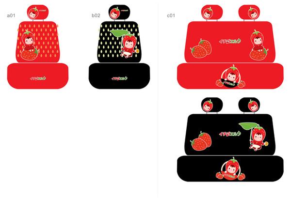 草莓椅套組0115.jpg