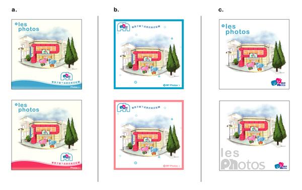 麗嬰房-兒攝影cd封面.jpg