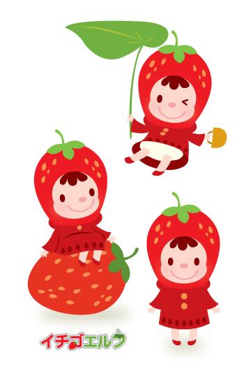草莓精靈.jpg