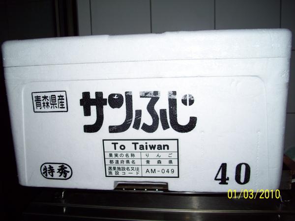 100_2868.jpg
