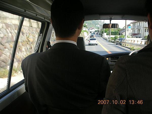 前往富士美的路上