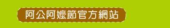 改造王(web)2-1.jpg