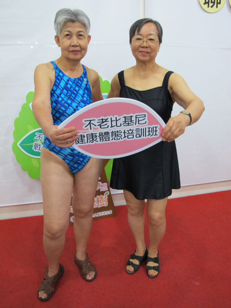 右為楊華華奶奶(1)