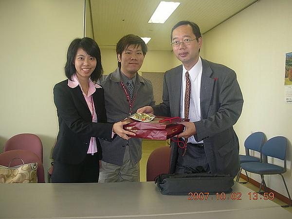 日本全社協副秘書長