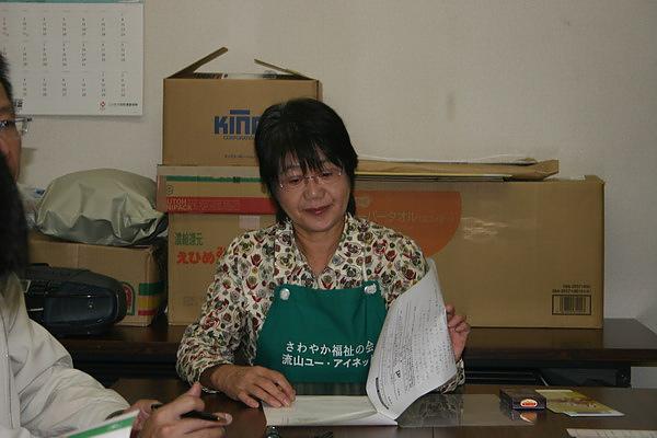 流山的副代表 鈴木 美智子小姐