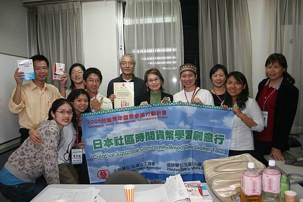 第一個參訪團體大合照