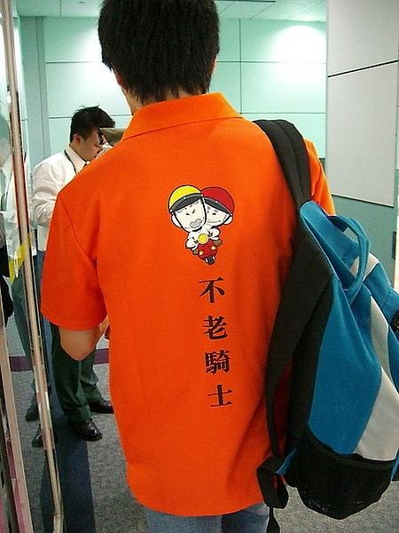 帶著台灣不老騎士出發日本