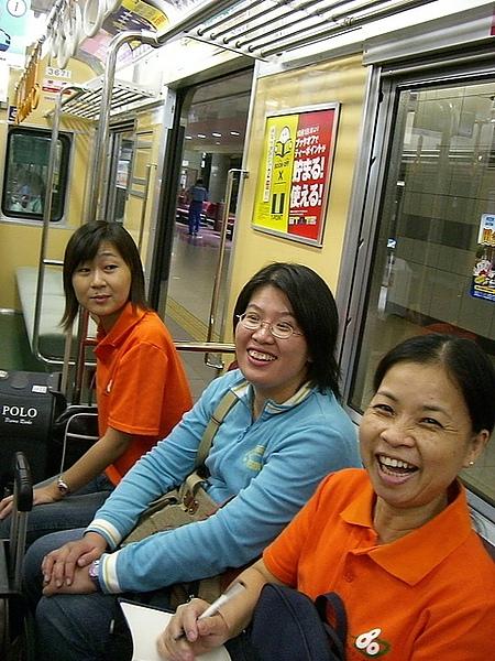 搭上地鐵,前往青年旅館